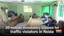 30-minute mandatory classes for traffic violators in Noida