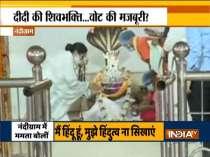 Nandigram: Mamata Banerjee offers prayers at Shiv Temple, to file nomination
