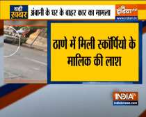 Owner of SUV found abandoned outside Mukesh Ambani