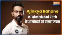 IND vs ENG | Ajinkya Rahane provides update on 4th Test Ahmedabad pitch