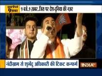 9 AM News | Will defeat Mamata in Nandigram, send her back to Kolkata, says Suvendu Adhikari