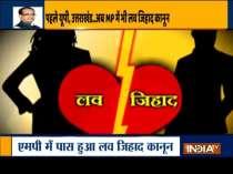 After Uttar Pradesh and Uttarakhand, Madhya Pradesh passes 'love jihad' bill
