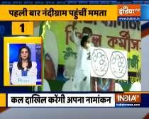 Chunav 50: Mamata Banerjee to file her nomination from Nandigram tomorrow