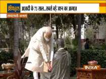 PM Modi pays floral tribute to Mahatma Gandhi at Sabarmati Ashram
