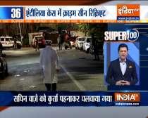 Super 100: NIA recreates crime scene with Sachin Waze near Ambani's house