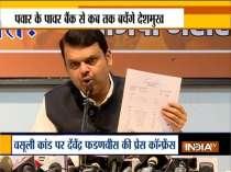 Sharad Pawarji has been completely exposed defending Anil Deshmukh, says BJP leader Devendra Fadnavis