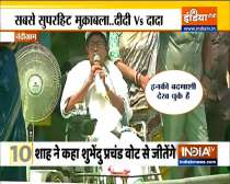 Battle of Nandigram: Didi or Dada.. Who will win the most high profile battle of bengal Polls 2021?