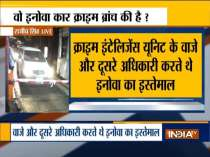 NIA now seizes Innova car in connection with Antilia bomb scare case