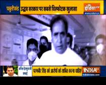 BJP demands Anil Deshmukh