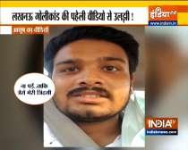 Lucknow firing case: BJP MP