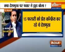 Is Sharad Pawar lying? BJP releases video of Anil Deshmukh holding a PC on Feb 15