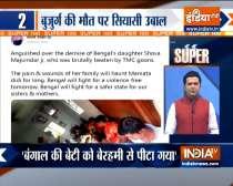 Super 100: Amit Shah attacks Mamata on death of BJP member