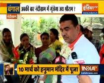 Suvendu Adhikari files nomination from Nandigram; BJP leader Smriti Irani target Mamata Banerjee