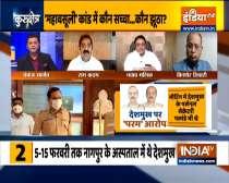 Kurukshetra: Who is the culprit behind Maharashtra