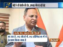 Special News| 192 hospitals designated for 2nd phase of vaccination drive, says Satyendar Jain