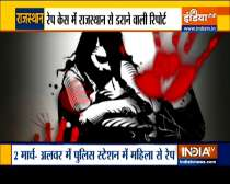 Watch Exclusive Report on why Rape numbers in Rajasthan are a horror story