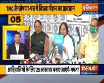 Chunav 50: Mamata Banerjee releases TMC manifesto