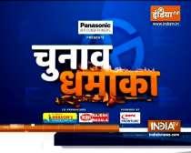Chunav Dhamaka: From Battle of Nandigram to Abhishek Banerjee