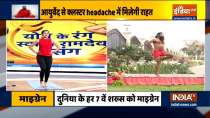 Effective yoga asanas by Swami Ramdev to get relief from migraine pain