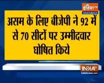 Assam polls 2021: BJP