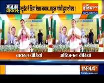 Aaj Ka Viral: Clipped Video Of Rahul Gandhi