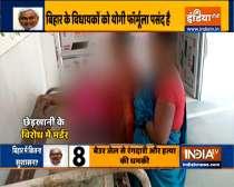 Crime rate increases in Bihar, MLAs demand to adopt Yogi model