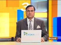 Aaj Ki Baat| Rahul Gandhi compares RSS with Islamic jihadis in Pakistan