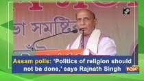 Assam polls: