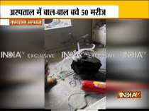Delhi: Fire breaks out in ICU in Safdarjung Hospital, no casualty reported