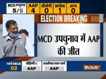 Victory shows that people are happy with AAP