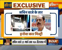 Antilia bomb scare case: Mumbai cop Sachin Waze sent to NIA custody