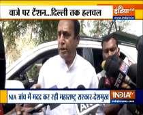 Antilia case: Anil Deshmukh meets Sharad Pawar in Delhi, Says Maharashtra Govt is extending cooperation to NIA