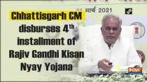 Chhattisgarh CM disburses 4th installment of Rajiv Gandhi Kisan Nyay Yojana