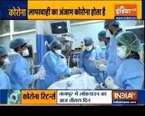 VIDEO: Maharashtra records 17,864 new coronavirus cases