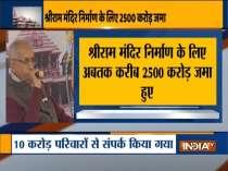 Rs 2,500 crore collected so far: Ram Janmabhoomi Teerth Kshetra Trust