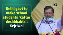 Delhi govt to make school students