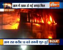 Gujarat: Massive fire breaks out in Surat