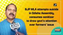 BJP MLA attempts suicide in Odisha Assembly, consumes sanitizer to draw govt
