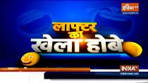 Watch India TV Holi Special Show