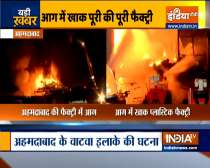 Gujarat: A massive fire breaks out a plastic factory in Vatva, Ahmedabad