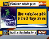 Ambani Bomb Scare: Police recover the mobile phone which was used to create the telegram channel