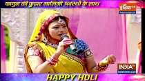 Celebrate festival of colours