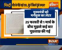 Mansukh Hiren wrote letter to cm uddhav thackeray before death