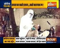 COVID-19: No Holi, Navratri, Shab-e-Barat celebrations on public places; govt issues guidelines