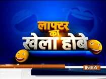 Laughter Ka Khela Hobe   Watch Holi Special Show