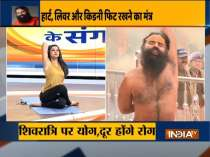 Do Surya Namaskar daily to keep yourself fit, know from Swami Ramdev the right way