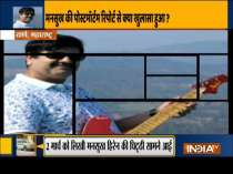 Mansukh Hiren's family unsatisfied with post-mortem report