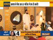 Ayesha suicide case: Muslim clerics urge people to give-up dowry system