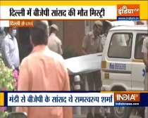 BJP MP from Mandi, Ram Swaroop Sharma found dead inside his Delhi residence