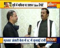 Up govt to use land encroached by mafias: Keshav Prasad Maurya